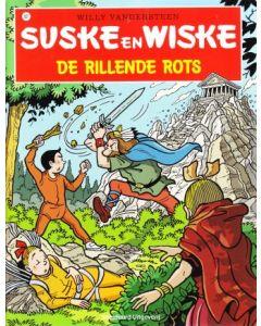 SUSKE EN WISKE: 307: RILLENDE ROTS: RECLAME UITGAVE STORY