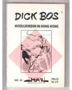 DICK BOS: MAZ BEELDBIBLIOTHEEK: 40: MOEILIJKHEDEN IN HONG-KONG