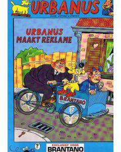 URBANUS: SP: MAAKT RECLAME