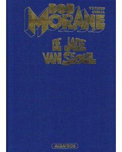 BOB MORANE: SP: JADE VAN SEOEL (LUXE)