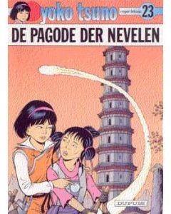 YOKO TSUNO: 23: DE PAGODE DER NEVELEN